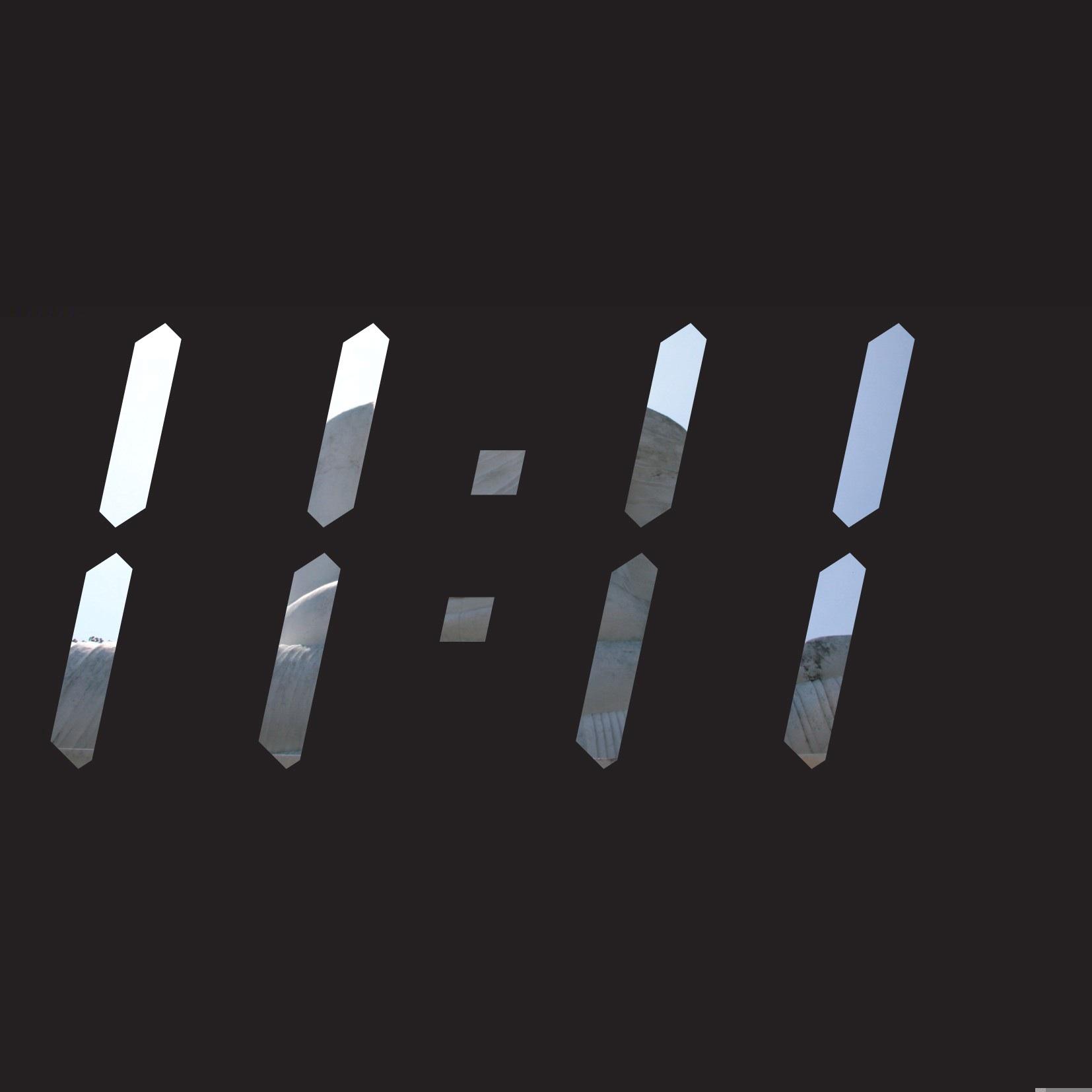 ���� �������� 11.11 �������
